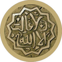 lema nazarí