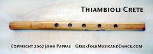 thiambioli