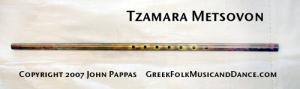 tzamara